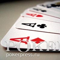 Самый популярный покерный сайт - PokerStars