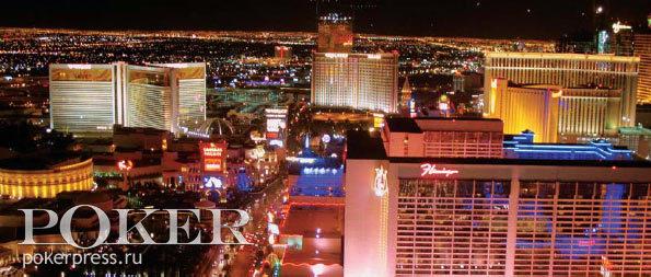 Лас-Вегас покер