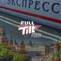 Express Heads-Up Москва – Санкт-Петербург FullTiltRussia