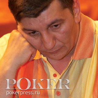 покерист Сергей Певзнер