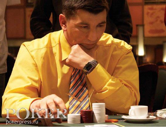 покерный игрок Сергей Певзнер