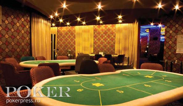покерный клуб Миллион